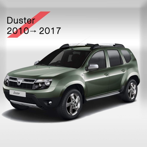 Duster 2010->2017